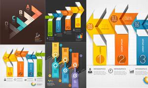 立体箭头元素信息图表创意矢量素材