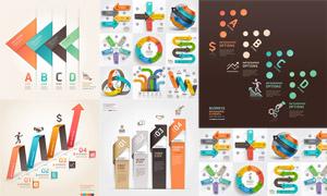 不同样式箭头的信息图创意矢量素材