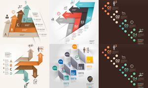 箭头等元素信息图创意主题矢量素材