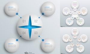 哑光球体与多边形等信息图矢量素材