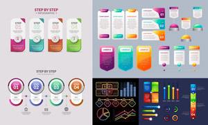 多种形式展现的流程图创意矢量素材