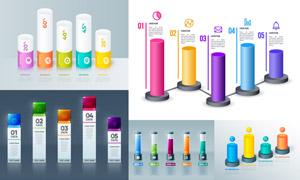 柱体等元素丰富色彩信息图矢量素材