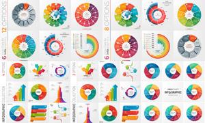 炫彩缤纷圆环元素信息图表矢量素材