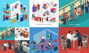 地铁阅读与商务场景等创意矢量素材