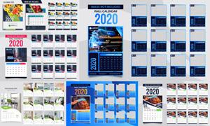 多用途的2020挂历设计模板矢量素材
