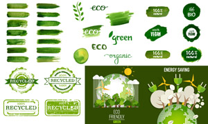 树木与地球等绿色节能创意矢量素材