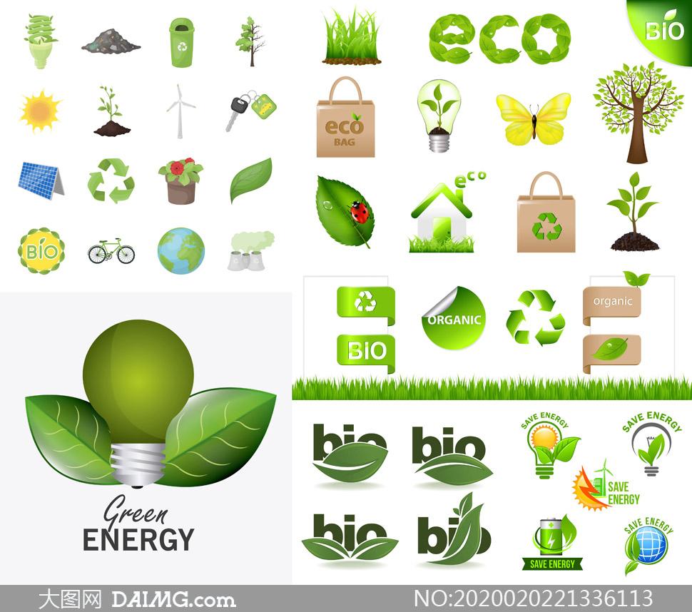 电池与树叶等绿色能源主题矢量素材