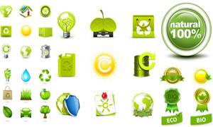 可回收等多种能源相关图标矢量素材
