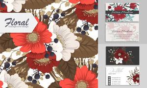 名片卡片適用花朵裝飾圖案矢量素材