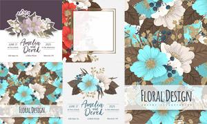 方形邊框與裝飾用花朵圖案矢量素材