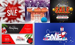 雪花掛球等圣誕節創意設計矢量素材