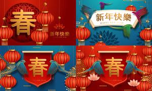 鸚鵡與紅燈籠元素鼠年創意矢量素材