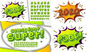 立體效果卡通英文字體設計矢量素材