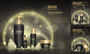 星光鉆石元素個護產品廣告矢量素材