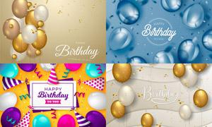 生日帽与气球等生日等适用矢量素材
