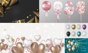 气球与礼物盒等生日会元素矢量素材