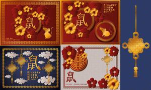 中国结与祥云花朵元素鼠年矢量素材