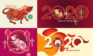 中国结与灯笼等庚子年创意矢量素材