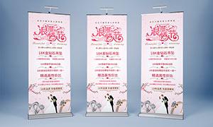 情人节珠宝店活动易拉宝设计PSD素材