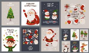 企鵝與雪人等可愛圣誕卡通矢量素材