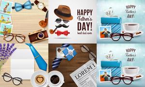 眼镜与咖啡杯等父亲节插画矢量素材