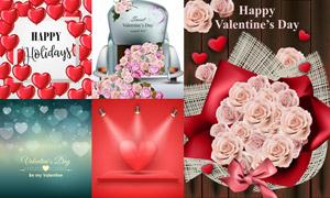 花朵与桃心元素创意情人节矢量素材