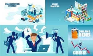 教育学习与职场焦虑等创意矢量素材
