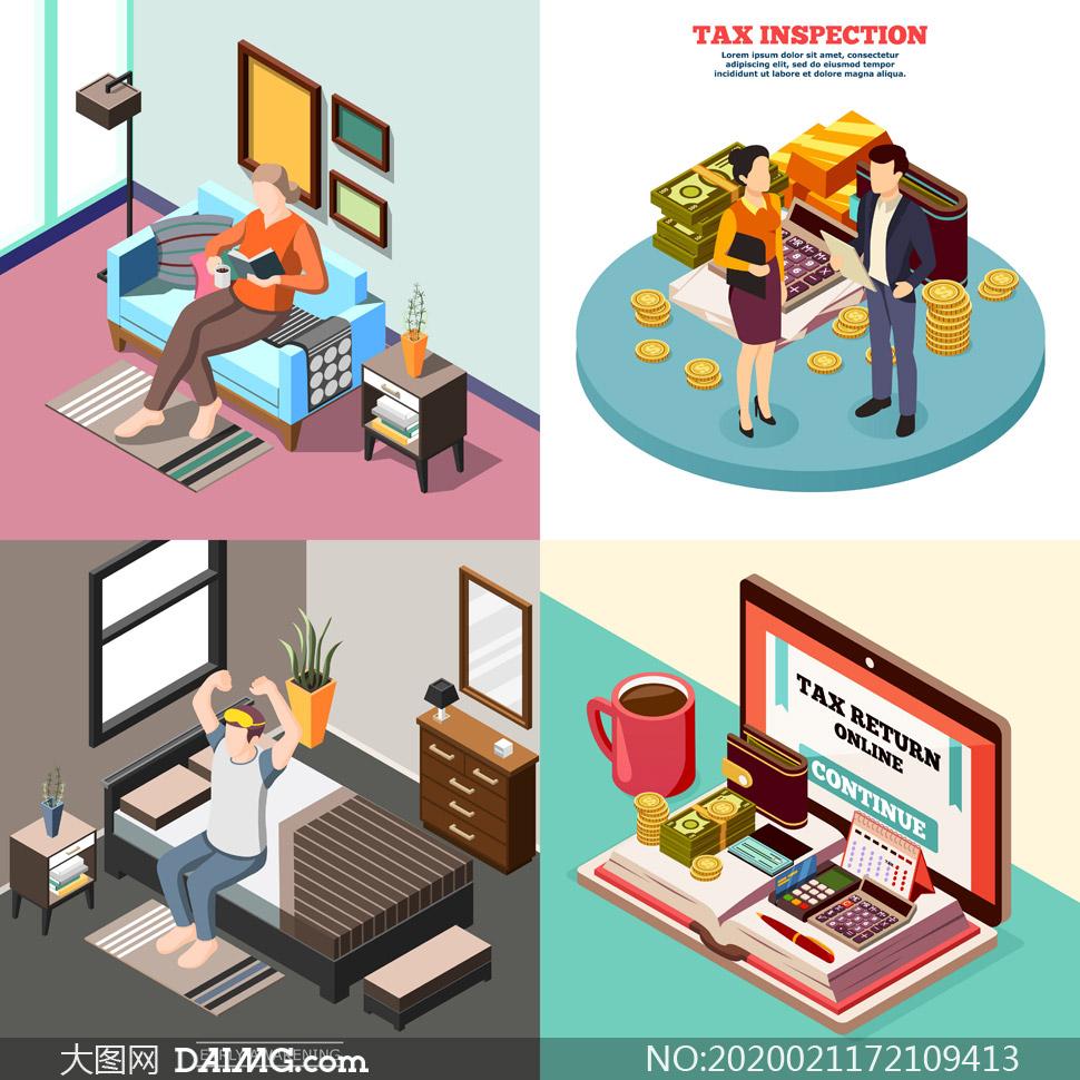 居家休闲与税务审计等创意矢量素材