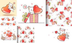 桃心礼物盒与卡通猫咪创意矢量素材