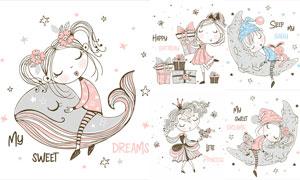 在鯨魚上的女孩等插畫創意矢量素材