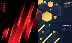 光效与几何图形等元素背景矢量素材