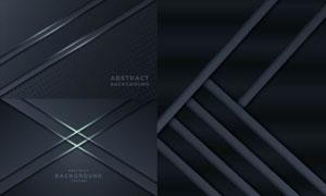 光效元素金属质感背景设计矢量素材