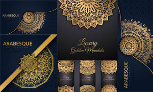 金色鏤空質感花紋裝飾圖案矢量素材