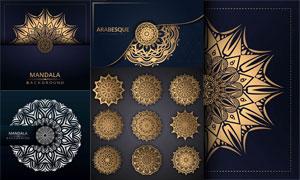 幾何中心對稱花紋裝飾圖案矢量素材