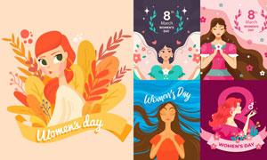 三八妇女节的卡通插画创意矢量素材