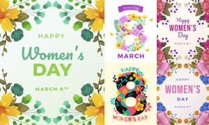 花草元素装饰的妇女节边框矢量素材