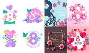 花朵装饰的数字妇女节创意矢量素材