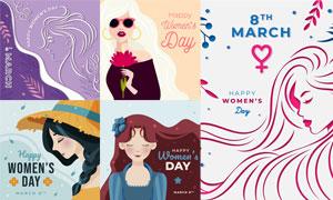 三月八号妇女节人物插画创意矢量图
