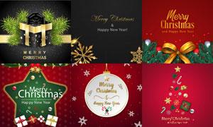 蝴蝶結禮物盒等圣誕節創意矢量素材