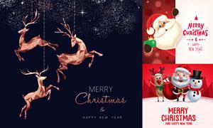 馴鹿雪人與圣誕老人等創意矢量素材