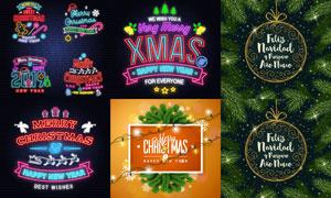 霓虹效果字母圖案等圣誕節矢量素材