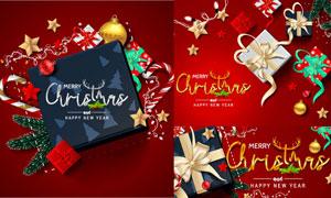 禮物盒與圣誕球等圣誕節日矢量素材
