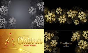 圣誕樹圖案與金色雪花創意矢量素材