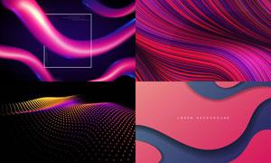 曲線與波形懸浮的圓點創意矢量素材