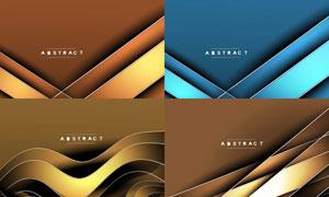 棕色與藍色的曲線元素背景矢量素材