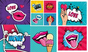 嘴唇与冰淇淋等漫画风创意矢量素材