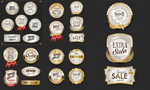 金属质感促销适用铭牌标签矢量素材