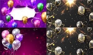 耀眼光芒与彩色的气球创意矢量素材