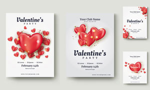波點桃心元素的情人節海報矢量素材