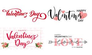 玫瑰花心形與手寫藝術字等矢量素材